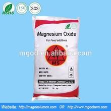 Mganesium oxide for animal feed, feed grade magnesium oxide