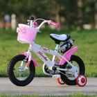 2014 new products kid bicycle for 3 years old children,baby bike / children bike / kids bike