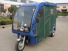 Passenger tricycle 150cc