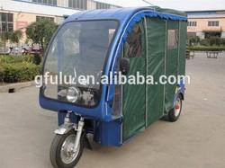 Passenger tricycle 150cc