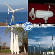 New 10KW hydrogen fuel cell and low rpm low cost wind generator permanent magnet alternator mini wind generator