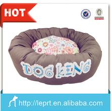 hot sale warming pet dog beds china pet supplies