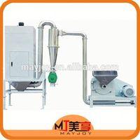 MJ-520 high output mini rice mill plant
