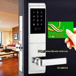 Apartment office smart home security RFID card password electronic digital door lock