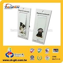 Promotional flexible rubber custom Magnetic Bookmark folding dog magnet