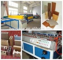 WPC machine/wpc production line/wpc profile machine