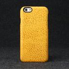 Premium gift Italian leather mobile phone case slim and elegant