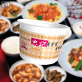 Pp k-p2000-pb 66oz 2000ml impreso de plástico desechables caja de comida
