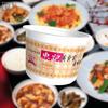 K-P2000-PB PP 66oz 2000ml printed disposable plastic food box