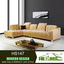 147#furniture sofa set new model sofa sets pictures/new model sofa sets/new model sofa