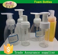 150ml 200ml 250ml 300ml empty plastic foam bottle for packaging