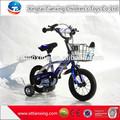 """12""""/16""""/18""""/20"""" bicicletas de los niños, los niños de la bicicleta, bicicleta, juguetes de buena calidad"""