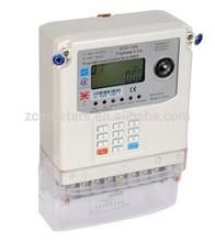 Three phase STS keypad energy meter/ integrated keypad energy meter/GPRS smart keypad energy meter