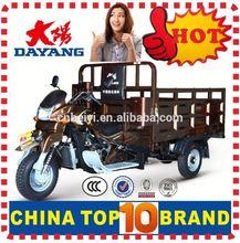 China BeiYi DaYang Brand 150ccl/175cc/200cc/Three Wheel Motorcycle Trike 250cc Three Wheel Motorcycle Scooter
