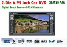 Universal 2 din 6.95 inch car radio dvd gps navigation system/opel astra h car radio dvd gps navigation system