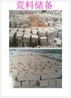 Shandong Granite-Shandong Granite Manufacturers