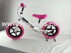 12' new model trainning bike