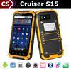 Cruiser S15 rugged android phone waterproof mobilephone