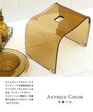 ANTIQUE COLOR Taiwan made transparent acrylic step bath stool