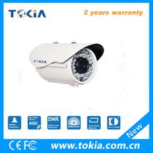 china top ten hot promoitonal products waterproof IR bullet p2p ip camera ip