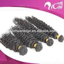 4bundles unprocessed deep curly virgin brazilian human hair extensions
