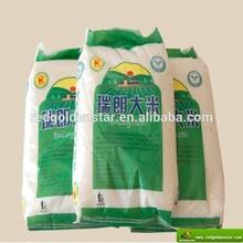 China manufacturer custom printed plastic rice bag