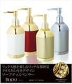 bijoy elegante cuarto de baño de plástico abs de ikea dispensador de jabón líquido
