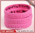 Embossed Logo Custom Silicone Wristband For Japan Market