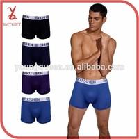 YCM55 fashion and comfortable antibacterial bamboo fiber Men's boxer