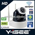 Y-ISEE unique double antenna wifi ip camera unique WIFI hotspot ip camera