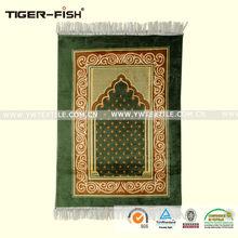 2014 Best Selling Waterproof Muslim Prayer Rug