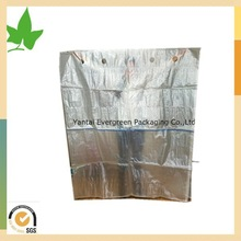 pp woven bag transparent plastic bag for packing second hand clothes