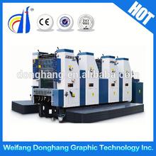 Best Price 2 Color Offset Printing Machine Heidelberg