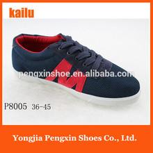 2015 Manufacturer Wholesale man shoe