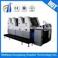 jornal mitsubishi máquina de impressão offset