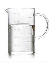 250ml low form Beaker mug