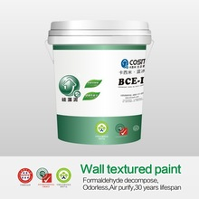 Diatomaceous earth liquid wall texture paint