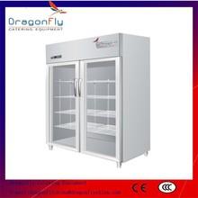 Glass Door Commercial Displayed Refrigerator / Freezer for Hotel , Restaurant Showcase Cooler