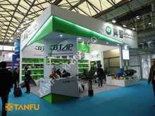 china messestand Bauleistungen für shanghai Messe expo