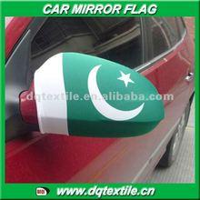 pakistan flag car mirror flag cover