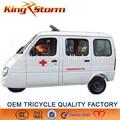 China 200cc triciclo de três rodas do carro da ambulância preço, usado ambulâncias fabricante, ambulância móvel para a venda