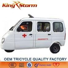 China 200cc three wheel tricycle ambulance car price,used ambulances manufacturer,mobile ambulance for sale