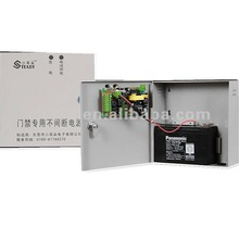 12Vdc box-type access control adapter