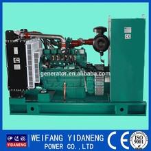 Gas powered 50kw generator price