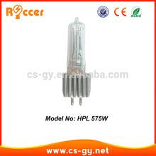 HPL 575W stable color performance replecement quartz halogen spotlight 575w