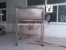 U-shaped Dry Powder Mixing Machine, Ribbon Mixer , Powder Mixer