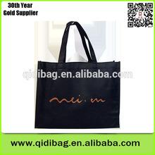 custom reusable printed non woven shopping bag advertiser