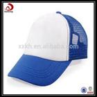 promotional baseball cap 5-panel mesh cap/hat