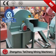 Maximum safety small shellfish crusher machine with continuous work