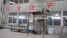 Semi Automatic Salt Powder&Granule Loading Weighing Filling Machine(5-25KG)